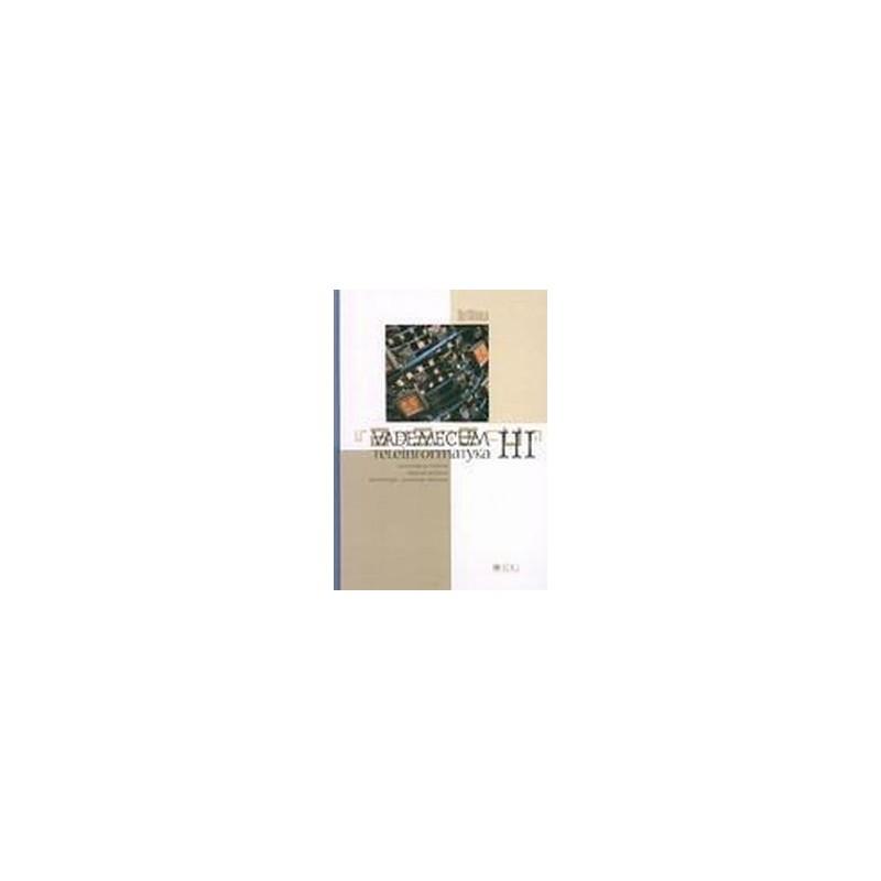 STEVAL-MKI079V1