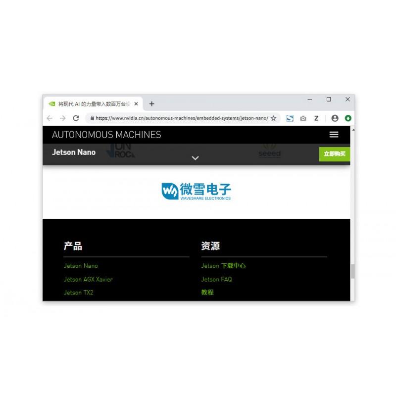 12 segment LED strip
