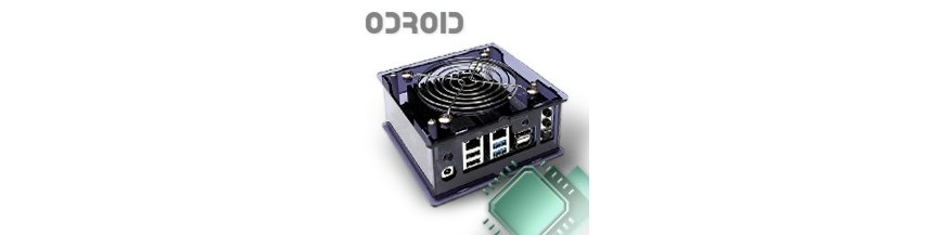 Cases for Odroid